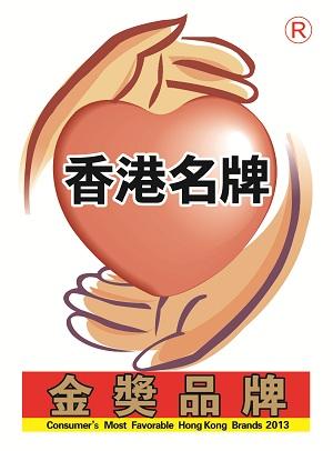 HKMP-JJ2013-02-01