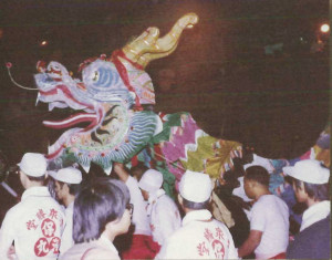 1973 dragon dance