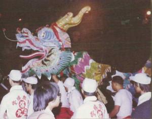 1973舞龍