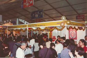 2000 HKBPE held at Tamar_1