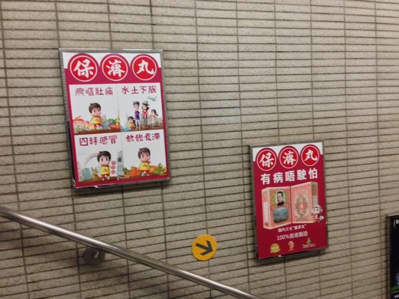 MTR_01