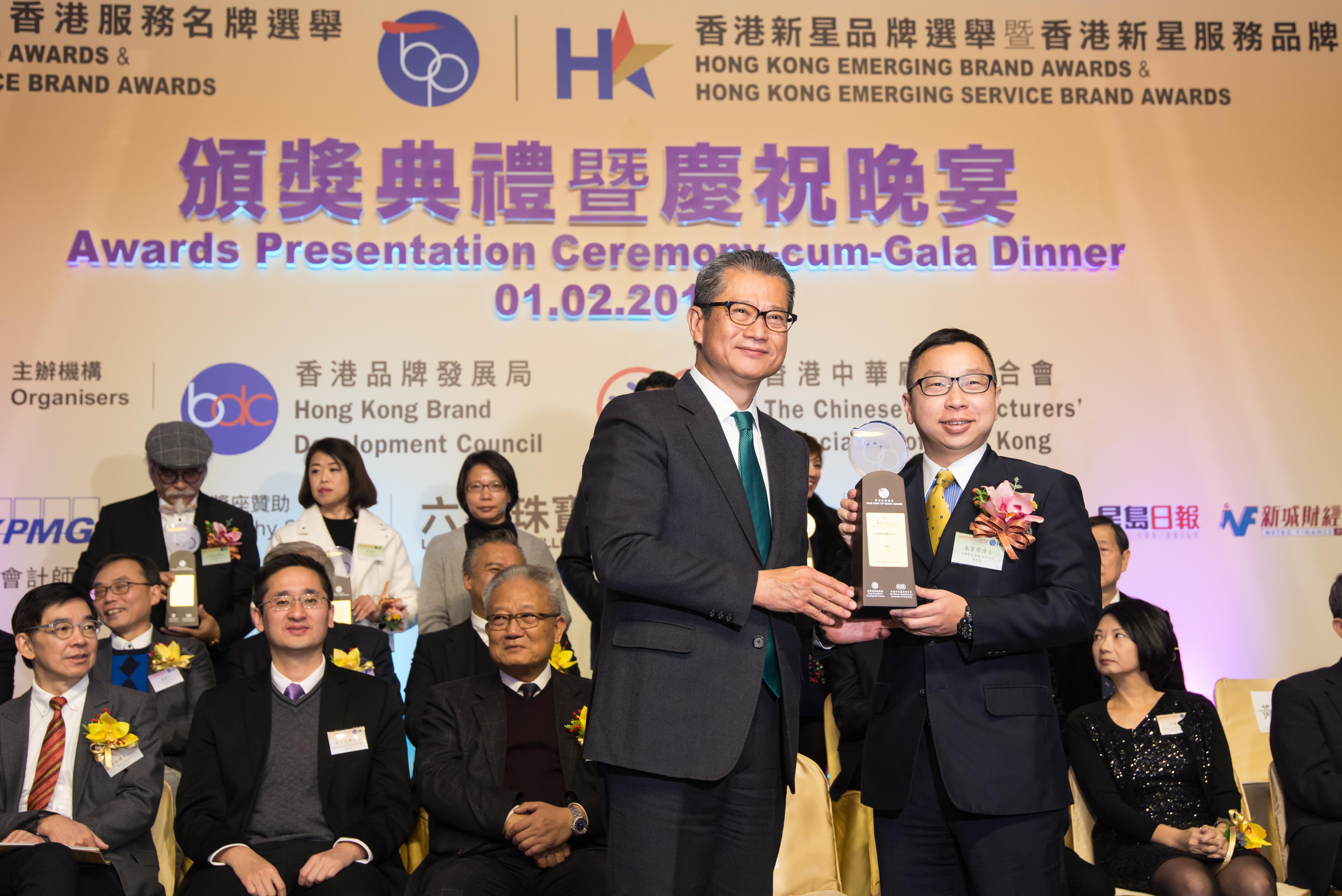 HK-top-brand-010218_FY_0029